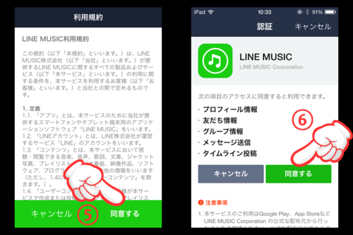 lineMusic03.png