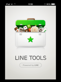 lineTools.PNG