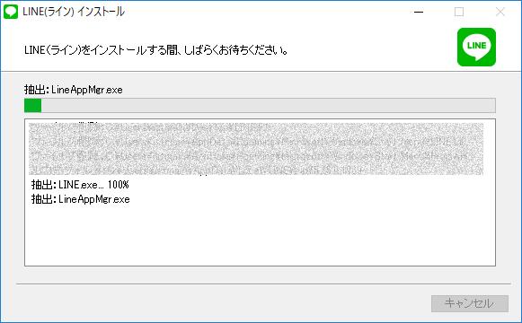 pc1_02.jpg