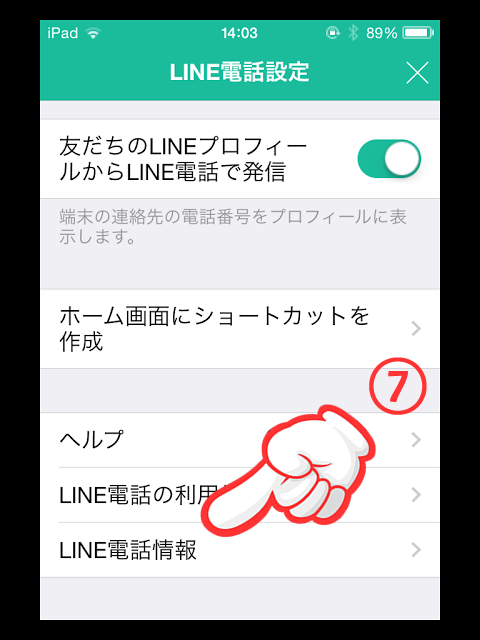 lineTel09.png