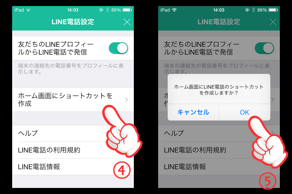 lineTel14.png